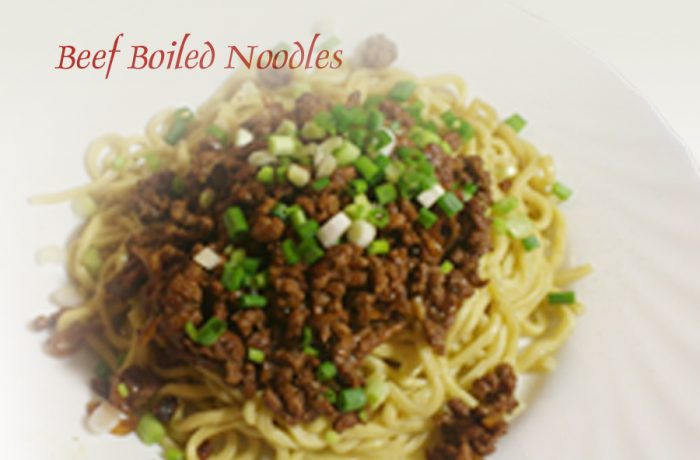 Beef Boiled Noodles