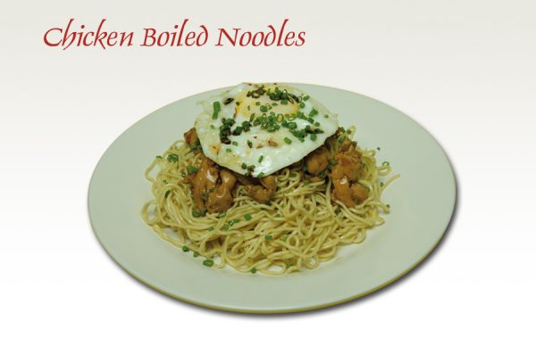 Chicken Boiled Noodles