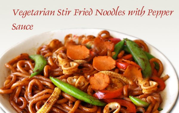 Veg Stir Fried Noodles Pepper Sauce